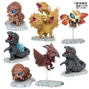 7pcs/set Gojira Cute 3-9cm PVC Action Figure Model Toys(China)