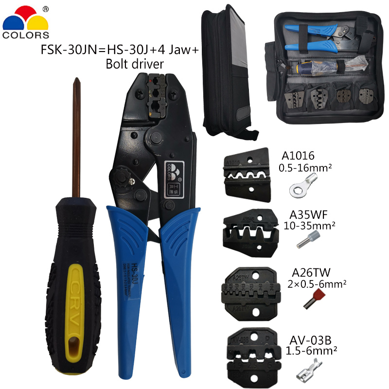 <font><b>HS</b></font>-<font><b>30J</b></font> crimping pliers tool clamp sets wire multi-functional combination of electrician hand tools professional pressure clamp image
