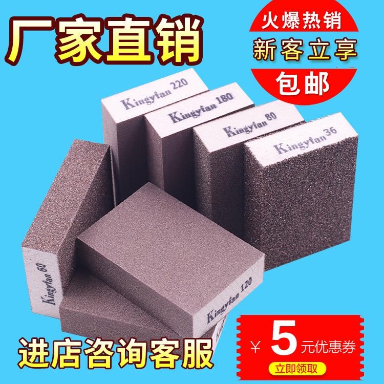 Manufacturers Direct Selling Kingyfan Woodworking Polishing High Density Sponge Block Silicon Carbide Sponge Abrasive Brick