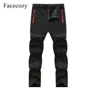 Image 3 - Painel frontal calça esportiva masculina, para trilha e acampamento, à prova d água, para inverno, para caça e pesca