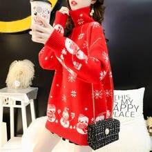 Женский свитер с высоким воротником Свободный пуловер в рождественском