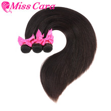 Miss Cara Malaysia Straight Hair 100 Human Hair Weaves 1 3 4 Human Hair Bundles Natural Color 100 Remy Human Hair Bundles cheap Remy Hair =15 Malaysia Hair Acid processing All Colors Weaving Machine Double Weft