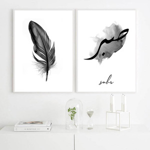 Image 3 - Allah Islamic Wall Art Canvas Poster Black White Feather Print Minimalist Nordic Decorative Picture Painting Modern Home Decor