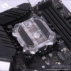 Image 3 - Bykski CPU XPH T8 bloco de resfriamento água da cpu para intel lga115x/2011/2066 rgb/rbw que ilumina o sistema mecânico da manteiga microaterway i7