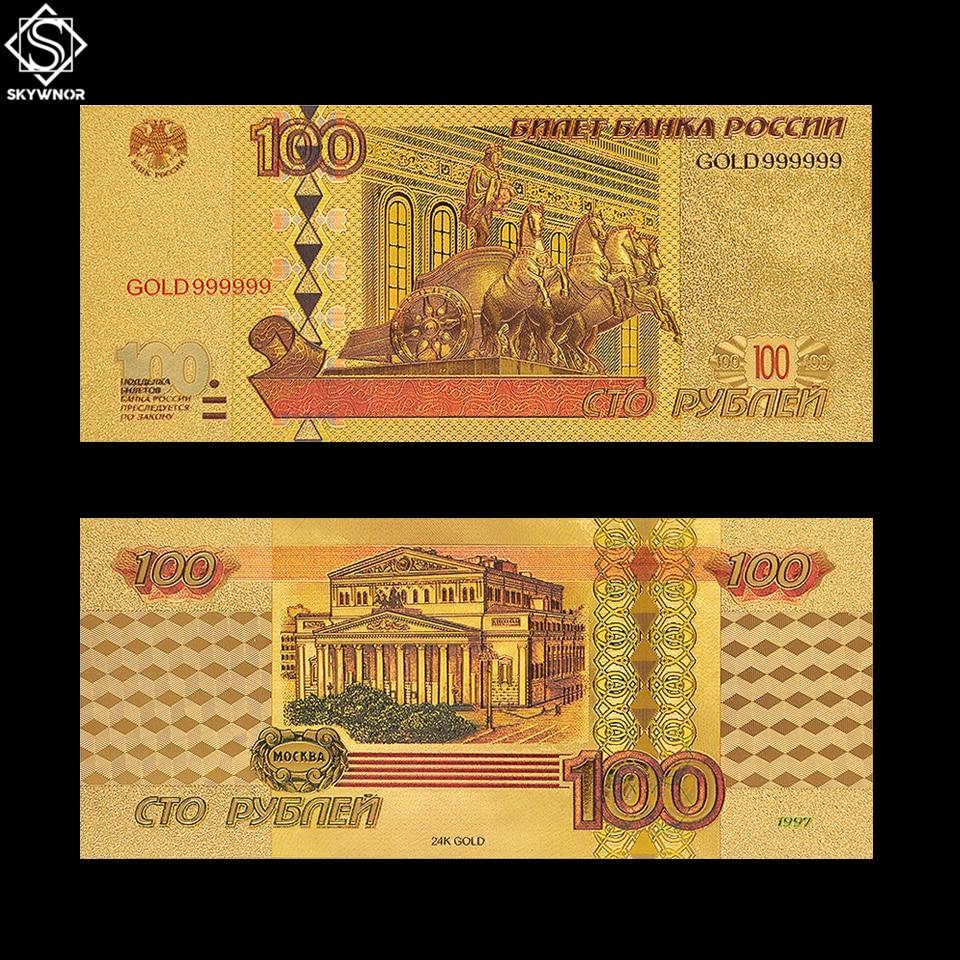 Russia banknote 10 rubles Yuri Gagarin UNC