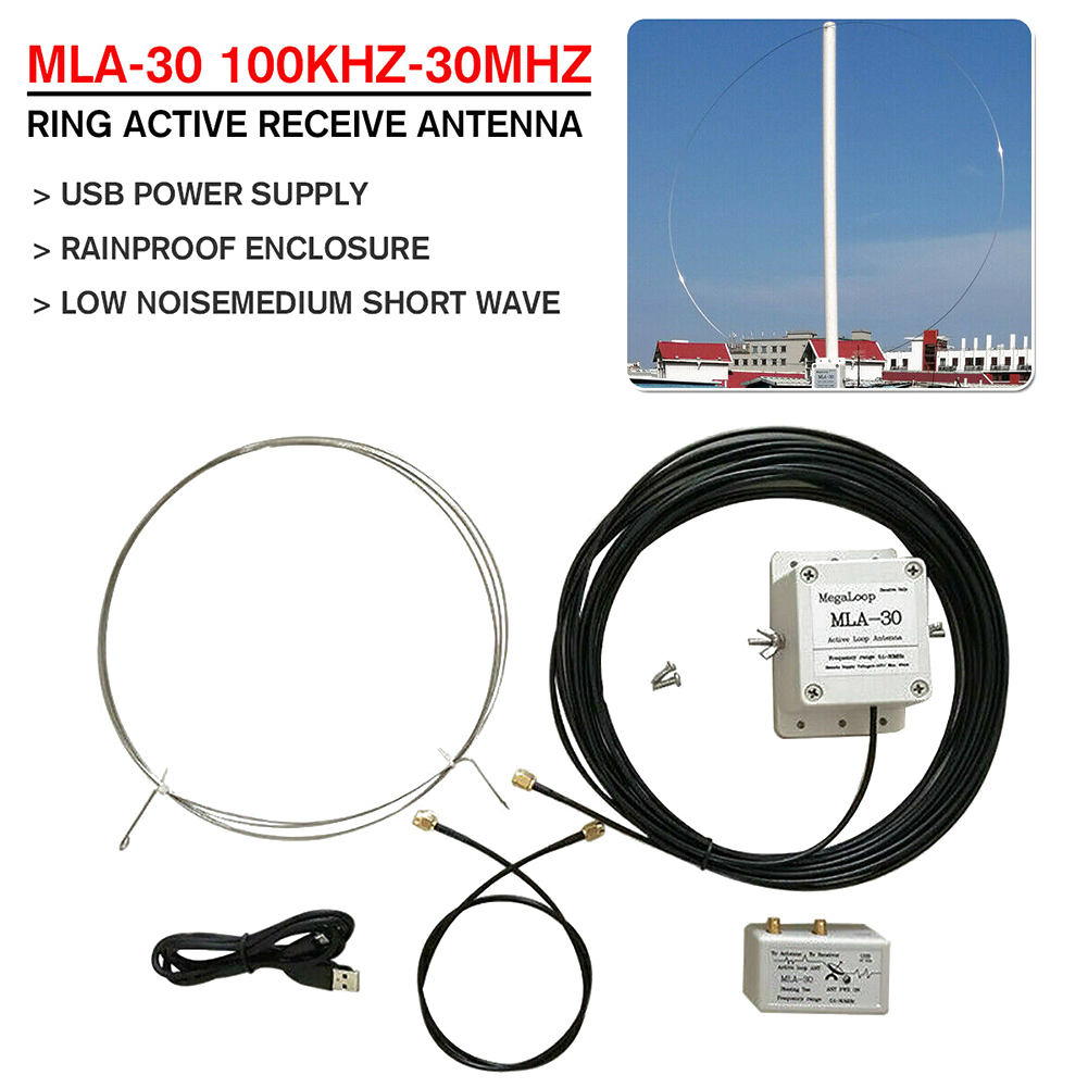 MLA 30 100kHz-30MHz Broadband Rooftop Outdoor Receive Antenna Loop Ring Active Low Noise Rotating Directional Medium Short Wave