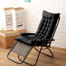 Long Lounger Bench back Chair Cushion Rocking Chair Cushion Tatami Mat Pad Rattan Seat Garden chair Sofa Cushion Floor Mat ship from germany amonstar adjustable height black piano stool keyboard bench padded seat cushion chair