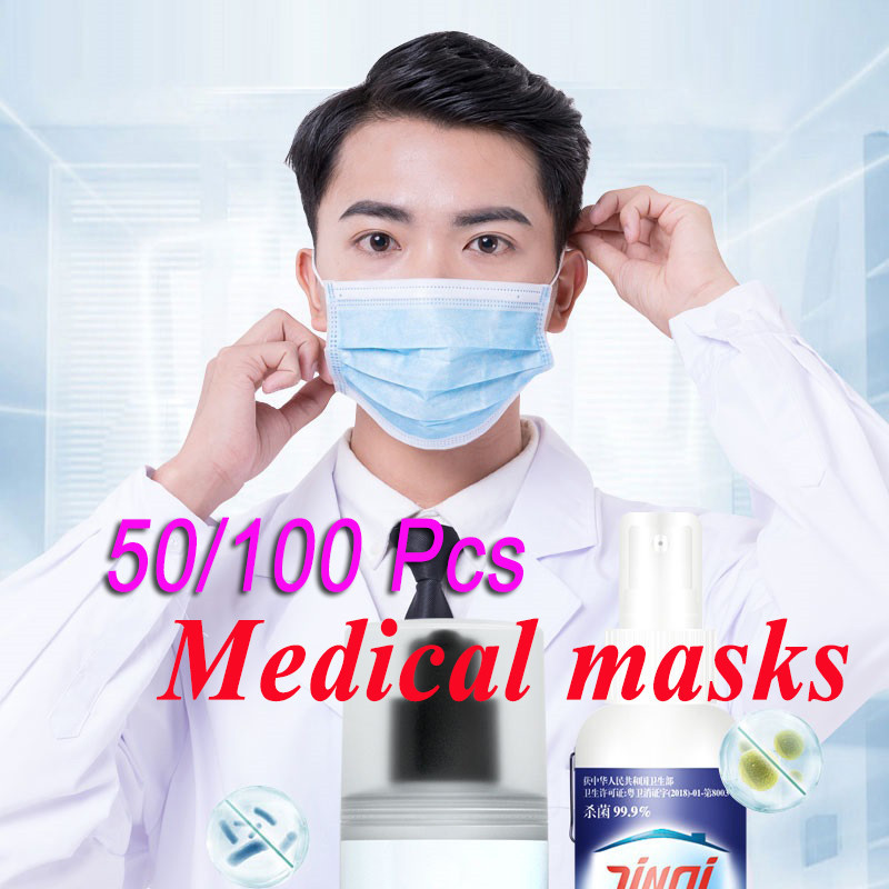 50/100pcs Reusable Mouth Surgical Disposable Mask Antibacterial Prevent Bad Bacteria Proof Face Antibacterial Anti-pollen Masks