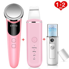 2021 NEW Face Skin Care Vibration Massage Device Eye Lifting Wrinkle Removal + Ultrasonic Skin Scrubber Facial Pore Cleaner