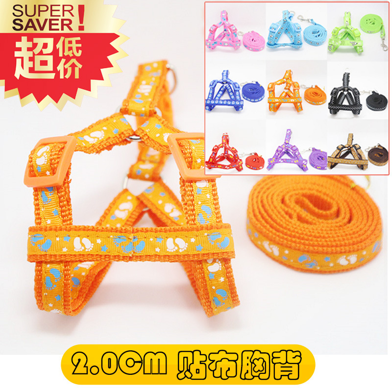 Pet Traction Rope 2.0 Cm Dog Chest And Back Set Of Small Dogs Dog Rope Nylon Chest And Back