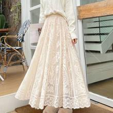 Кружевные женские юбки весна-осень 2021 корейские милые стильные трапециевидные черные белые длинные юбки женские эластичные юбки с высокой ...