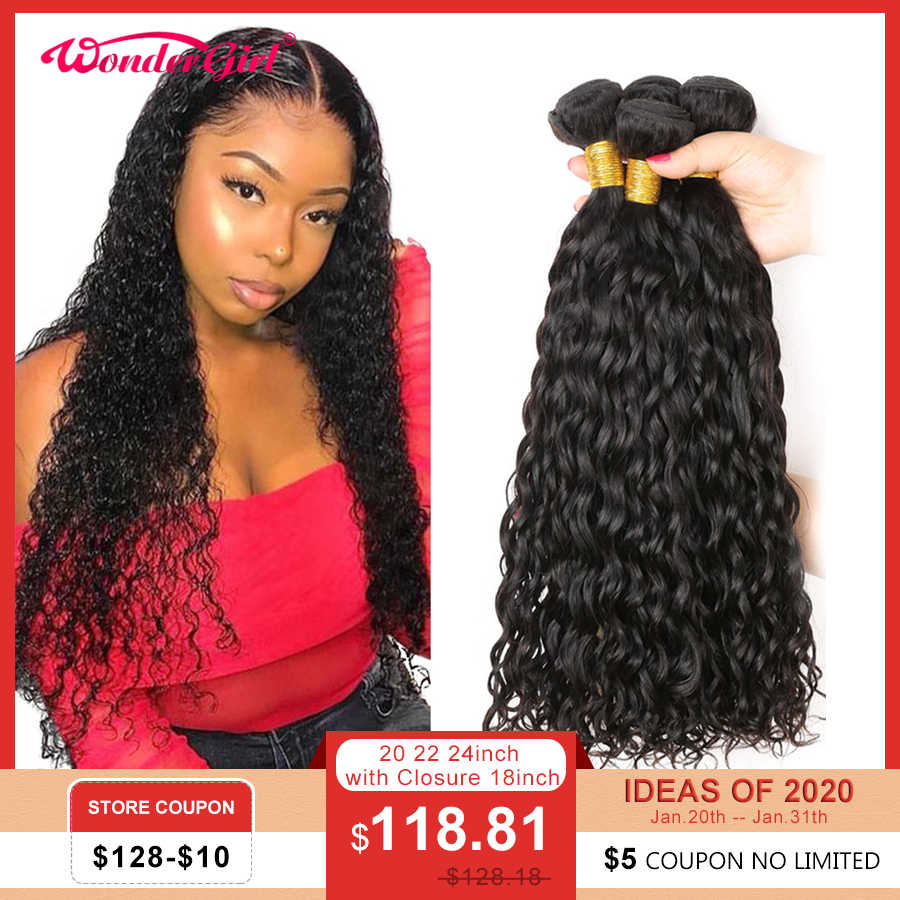 28 30 Inch 4 Bundles Deal Raw Indian Hair Water Wave Bundles Wet And Wavy Human Hair Bundles Remy Hair Extension #1B Wonder girl