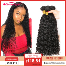28 30 Inch 4 Bundles Deal Raw Indian Hair Water Wave Bundles Wet And Wavy Human