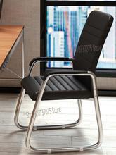 Офисный Персонал Конференц-зал кресло домой компьютерное кресло с бантом стул маджонг удобные сидячий сотрудников общежития табурет