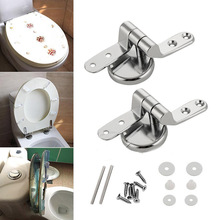 Free shipping 2 pcs Durable Pair of Zinc Alloy Toilet Seat Hinges Include Fittings Fixings