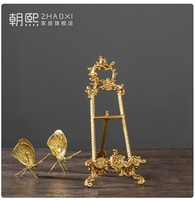 Gilded Metal Photo Easels Stand / Gold Ceramic Plate Display Easels / Vintage Patterned Gold Frame Metal Stand