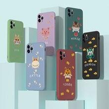 Novo caso de telefone para iphone 12 5.4 para iphone 12 caso para o zodíaco chinês para iphone 12max6.1