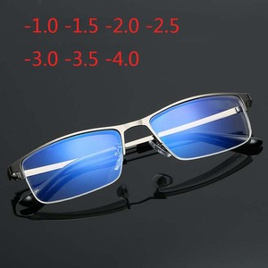 Men Alloy Myopia Glasses Squar