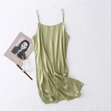 Pajamas Women's Summer Sexy Silk Suit Suspender Shorts Robe Three Piece Court Style Nightdress