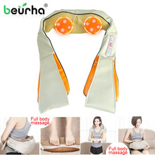 Multifunction Car Home Infrared Body Shoulder Massager Acupuncture Kneading Neck Massage Shawl Pain Relief Health Care