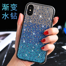 fashion girl Gradient Diamond Shining bling Case For Iphone X Xs Max Xr 8 7 6 6s Plus hard Phone Cover Luxury Fundas plus Capa