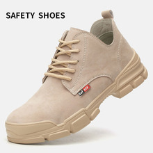 Mens Fashion Safety Shoes Work Resistance Men Steel Toe Lightweight Indestructable Boots F46