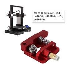 Детали для 3d принтера mk8 обновленный алюминиевый блок экструдера