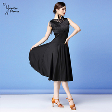 Summer Milk Silk Adult Latin Dresses for Women Long Length Sleeveless Dancing Practice Clothes Performance Costume 2020