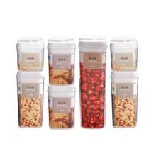7 шт/компл pp герметичные бутылки для хранения с крышками кухонные