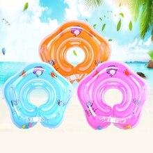 Детское надувное кольцо для новорожденных, круг для купания, Детский круг для шеи, надувные колеса для бассейна, плоты, летние игрушки, аксессуары для плавания