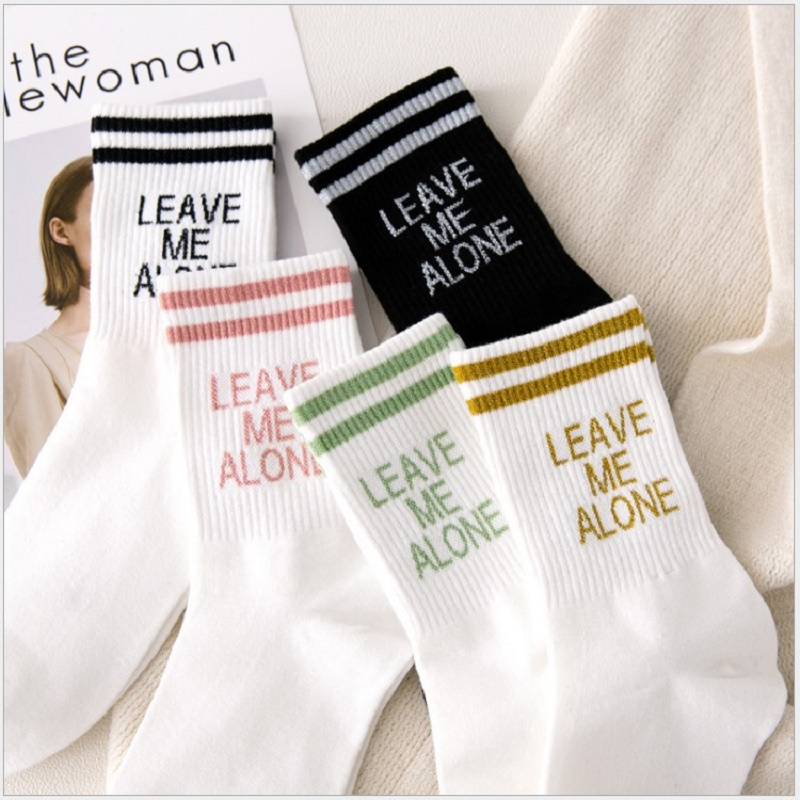 Korean Version Of The College Style Gold Silk Letters Women's Basic Cotton Socks