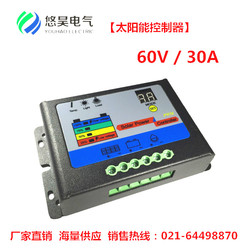 Solar Charge Controller 60V/30A Photovoltaic Charging Controller Electric Cars Charge Efficiently