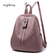 Japanese Backpack For Girls Hot Student Pu Lock Solid Black Retro Backpacks Teenage Sac A Dos Plecak