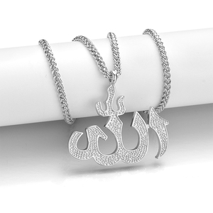 Image 5 - Vintage Muslim Islam Allah Pendant Necklaces Silver Color Stainless Steel Ice Out Chain Necklace Religious Jewelry Men