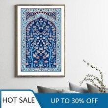 Tuile turque arbre de vie Art mural toile peinture affiches imprime traditionnel Ottoman photo florale esthétique décoration de la maison