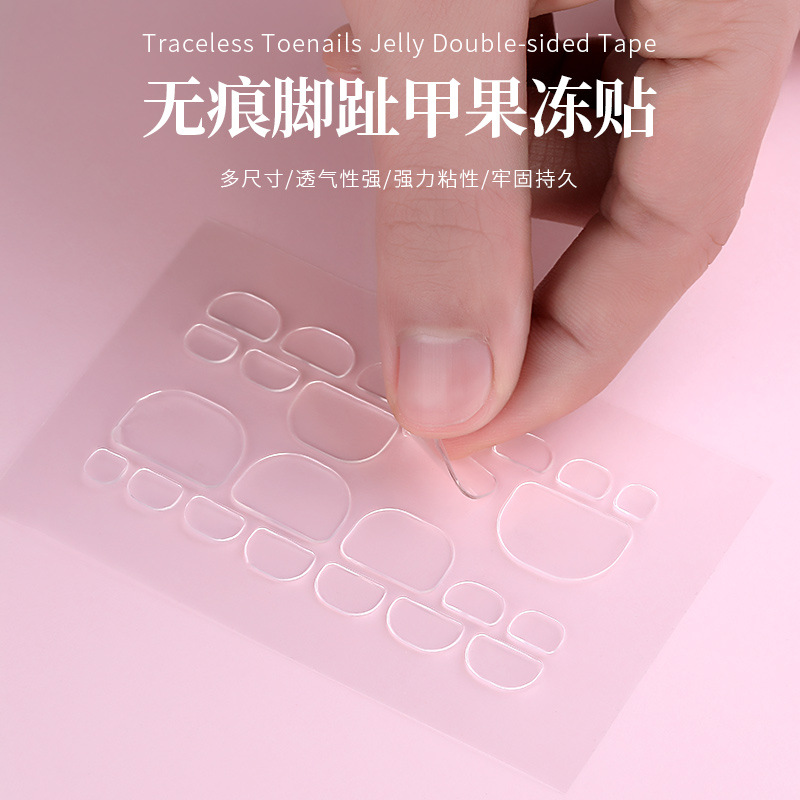 Manicure Toe Jelly Glue Double Sided Adhesive Tape Jelly Glue Patch Fake Nails For 24 Stickers Transparent Seemless Double-Sided