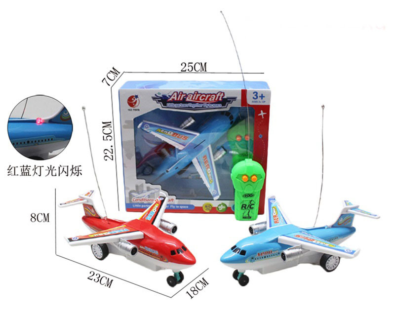 Electric SMV Remote Control Aircraft Light Included Light Passenger Plane CHILDREN'S Toy Model Remote Control Aircraft Stall Yea