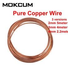 2mm 3mm 4mm diy fio de cobre puro desencapado cabo de fio de cobre t2 fio de cobre fio de enrolamento fio de cobre bobina de fio de cobre fio de cobre para a melhoria da casa