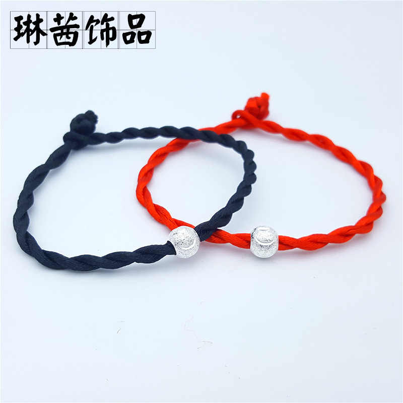 Small gift manufacturers wholesale red rope bracelet lovers 925 silver per life red hand rope gift gift small gift