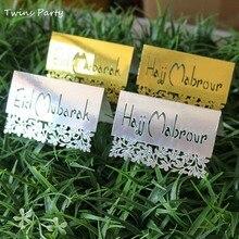Twins Party 10 Pcs Gold Silver Eid Mubarak Place Card New Year Invitation Table Hajj Islamic Muslim Decor