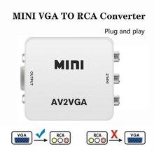 HD 1080P מיני AV2VGA וידאו ממיר ממיר AV/RCA/CVBS כדי VGA וידאו מתאם עם 3.5mm אודיו חור עבור מחשב לטלוויזיה