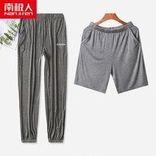 Мужская Модальная Пижама nanjiren 2 шт одежда для сна брюки