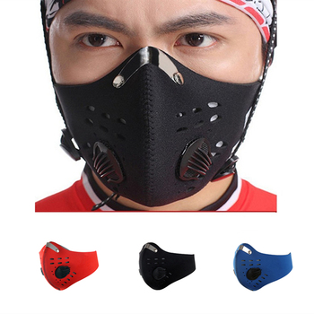Cycling Face Mask With Filters PM 2.5 Anti-Pollution Cycling Mask Activated Carbon Breathing Valve Bicycle Bike Face mask