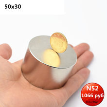 Neodymium magnet 50x30 N52 super strong round magnet rare earth 50*30 mm welding search powerful permanentgallium metal N35 N40(China)