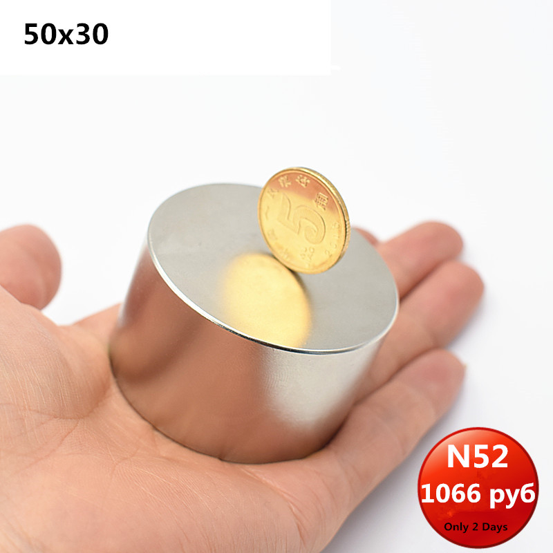 Neodymium magnet 50x30 N52 super strong round magnet rare earth 50*30 mm welding search powerful permanentgallium metal N35 N40
