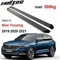 Neue ankunft für VW Touareg 2019 + seite bar fuß bord seite pedal schritte. verdicken aluminium legierung  freies verschiffen zu Asiatischen ländern-in Armlehnen aus Kraftfahrzeuge und Motorräder bei