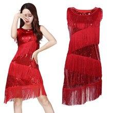 Для женщин отделанный бахромой латинский платье для танцев 1920s