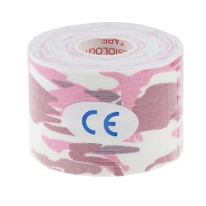 Image 2 - 1Pc Cotton Sports Tape 2.5CMX5M Muscle Sticker Medical Bandage Intramuscular Patch Closure Kinesiology Tape Elastic Patch Tape