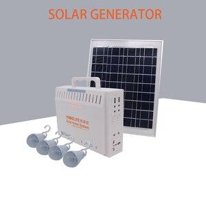 Система солнечного генератора, бытовая маленькая 220В, полная солнечная панель, наружная Солнечная фотоэлектрическая панель