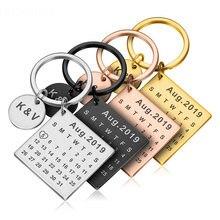 Персонализированный Календарь брелок пользовательские лазерной